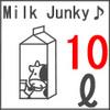 Milkjunky10