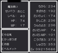 E5b79de4b88ae38080