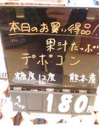Image0601