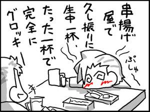 Oosaka2