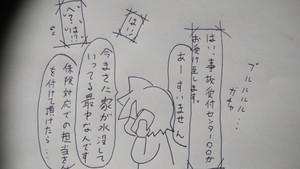 Img_20180912_110210