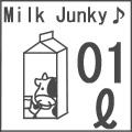 Milk Junky同盟
