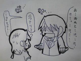 結婚(・ω・)